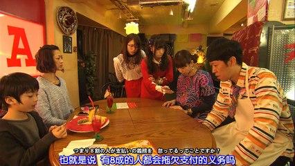 金錢天使 第6集 Money no Tenshi Ep6