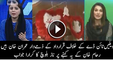 Reham Khan For Criticizing Imran Khan Over Valentines Day Banned-Blasted Reply Of Naz Baloch