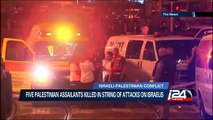 5 Palestinian assailants killed in string of attacks on Israelis
