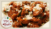 Chicken 65 | Restaurant Style Indian Starter | Recipe by Archana in Marathi | Easy & Quick
