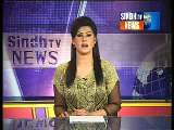 Keenu's Launch Event gets featured on Sindh News