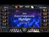 [게임코치] 2015 롤드컵 결승 하이라이트 SKT vs KOO #01 (LoL World Championship 2015 Grand Final Highlight)