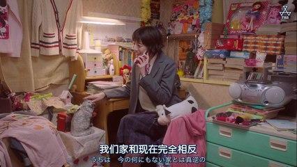 我的家裡空無一物 第2集 Watashi no Uchi ni wa Ep2