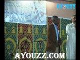 Ajmak Ahwach Ait Wadrim Ait Baha V1