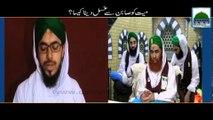 Maiyyat ko Sabun Se Ghusal Dena Kesa - Maulana Ilyas Qadri