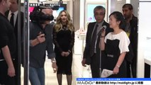 Madonna promotes MDNA Skin in Tokyo [15 February 2016 -Videos]