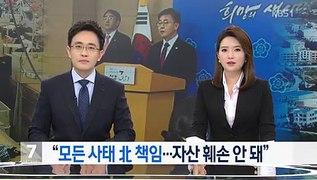 KBS 뉴스7 160212