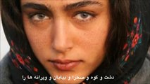 My Heart-Kurdish Song-Persian Subtitle-Kamkars & Adnan Karim