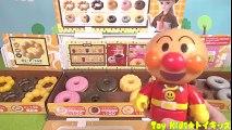 アンパンマン おもちゃアニメ ドーナツを食べよう❤ミスタードーナツ Toy Kids トイキッズ animation anpanman