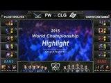 [게임코치] 2015 롤드컵 하이라이트 Group A #10 FW vs CLG (LoL World Championship 2015 Highlight) 2nd Pentakill