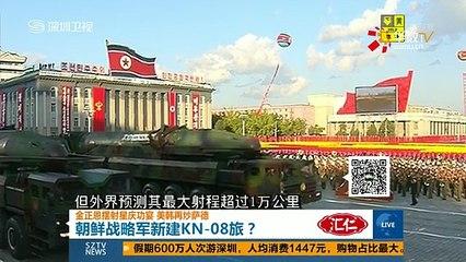 20160215 直播港澳台   美军突袭朝核设施训练曝光