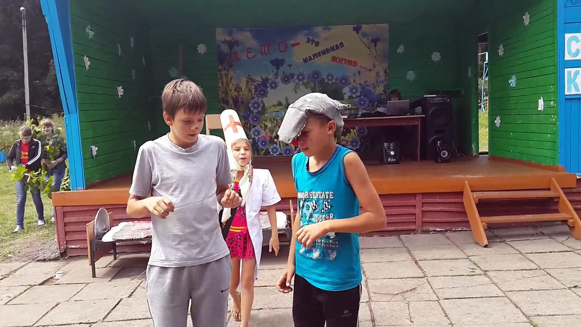 Лагерь имени Веры Терещенко, сказка Маша и Медведь. Давай лечиться!