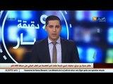 Algérie: la revue de presse sportive du 16/02/2016 sur Ennahar TV
