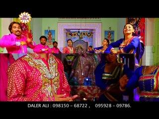 Aaja Sherawaliye Na Der Ho Jave    Superhit Heart Touching Mata Bhajan    Daler Ali