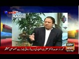 Nawaz Sharif Bashing Army Generals For Not Giving Him Respect As Prime Minister