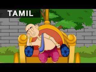 The Bowl Of Water - Tales of Tenali Raman In Tamil - Animated/Cartoon Stories For Kids