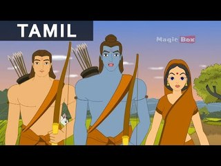 Rama In Chitrakoot - Ramayanam In Tamil - Animation/Cartoon Stories For Kids