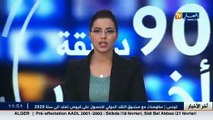 Algérie: Le JT économie du 16/02/2016 sur Ennahar TV