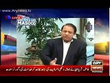 Nawaz Sharif Bashing Army Generals For Not Giving Him Respect As Prime Minister-