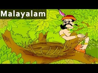 Listen To Elders Advice - Panchatantra In Malayalam - Cartoon / Animated Stories For Kids