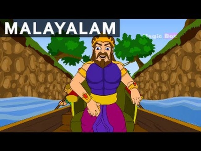 Noble Monkey - Jataka Tales In Malayalam - Animation/Cartoon Stories For Kids