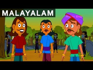 Robber's Sacrifice - Hitopadesha Tales In Malayalam - Animation/Cartoon Stories For Kids