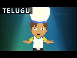 Laddu Laddu - Bala Anandam - Telugu Nursery Rhymes/Songs For Kids