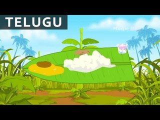 Aarati Chettu - Bala Anandam - Telugu Nursery Rhymes/Songs For Kids