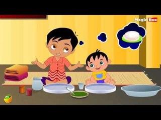 Chinna Chinna Dosalae- Telugu Nursery Rhymes - Cartoon And Animated Rhymes For Kids
