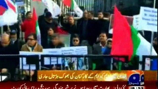 Hunger Strike: MQM Hunger Strike at 10 Downing Street
