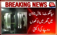 Sialkot: Robbery In A House Of Model Colony, Robbers Looted Millions