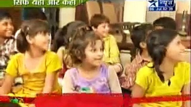 SBS - GHSP - 6th July 2011