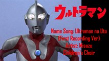 Ultraman Opening - Ultraman no Uta (First Recording Ver.) ウルトラマン OP - ウルトラマンの歌 (FIRST RECORDING VER.)