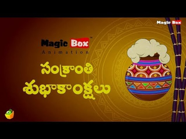 Magicbox Animation Wishes You A Happy Sankranti
