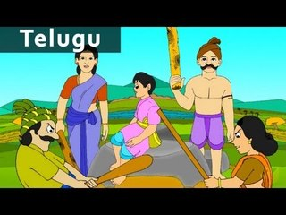 Do not Lie - Panchatantra Stories - Telugu