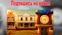 Мультфильм Приключения Ам Няма 19 серия — Дикий запад