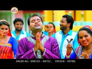 Jai Ho Bhawani Teri Jai Ho    NEW Mata Bhajan    2016    Daler Ali #Bhakti