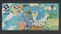Mystemo Fun-Club: Yume Penguin Monogatari (Dream Penguin Adventure) for Famicom