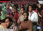 Karachi Girl Expo-sing MQM On The Face Of Haider Abbas Rizvi