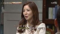윤세아, '순대 껍질 벗겨 먹는다?'