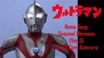 Ultraman - Susume! Ultraman (Ver.3) ウルトラマン - すすめ! ウルトラマン (VER.3)