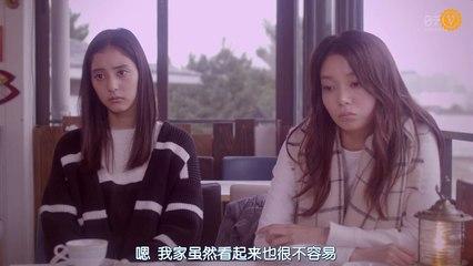 在蒂凡尼吃早餐2 第6集 Itsuka Tiffany de Choushoku wo 2 Ep6