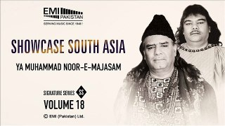 Showcase Southasia Volume 18