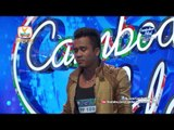 Cambodian Idol | Judge Audition | Week 5 | ឆុន បាលូ Houn Samean Audition