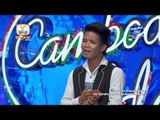 Cambodian Idol | Judge Audition | Week 5 | សាន ពិសី San Pisey Audition