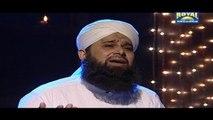 Owais Raza Qadri - Karam Mangta Hon - Dua Karam Mangta Hon