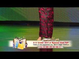 Myanmar Got Talent  Episode 1 Part 5/6