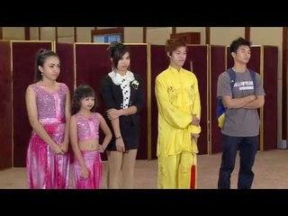 Myanmar's Got Talent | Episode 5 Part 1/6