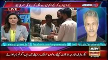 Ary News Headlines 17 February 2016_ Wasem Akhtar's exclusive interview with ARY News