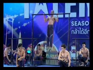 Thailand's Got Talent Season4-4D Audition EP1 3/6